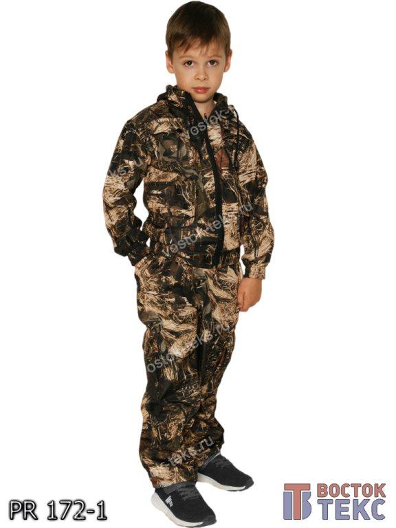 костюм детский Альфа дмс (полофлис)
