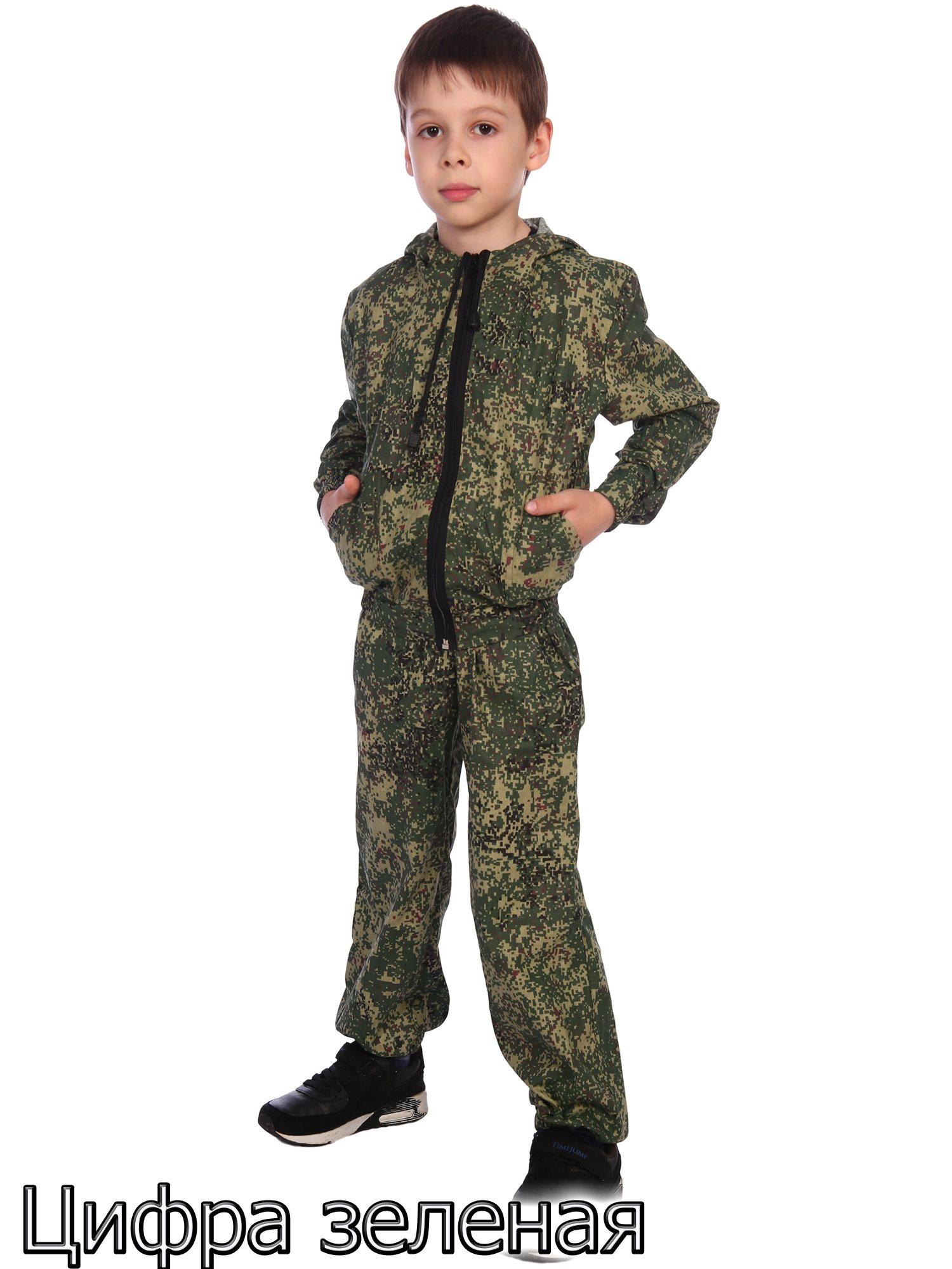 костюм детский Дозор (бязь) в сумке