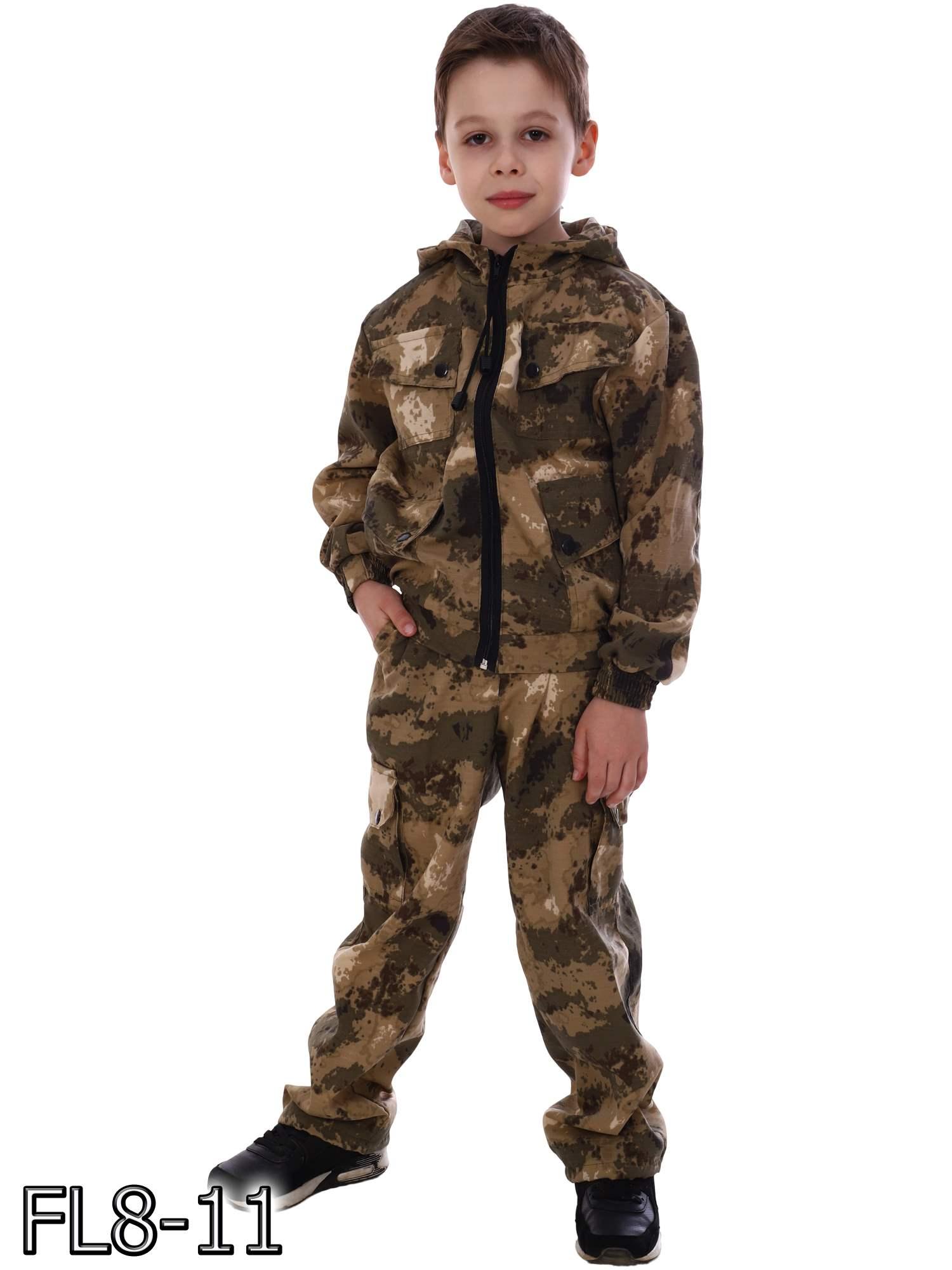 костюм детский Альфа (тиси)