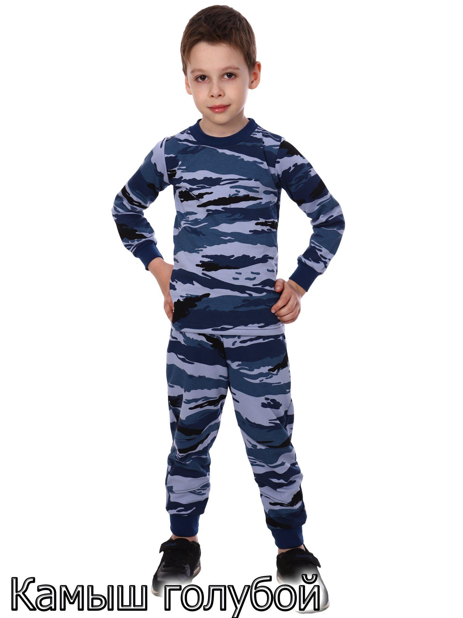 костюм трикотажный детский (футер кмф.)